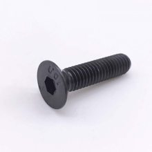 Picture of M5x12mm High Tensile Socket Countersunk Screws - Pack 50