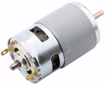 Picture of DC motor 775  12V