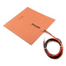Silicone Heat Bed (200x200mm) 200W - 12V