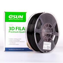 3D PRINTER PETG FILAMENT ESUN -Black- 1.75mm 1KG