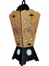 Picture of Fanoos Ramadan Wood Laser Cut 40 Cm with Light